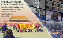 Anything for Power: The Real Story of China's Jiang Zemin – Chapter 17