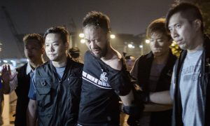 Leaked: Names, Details of 7 Hong Kong Policemen Who Beat Ken Tsang
