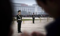 In China, the Party Can Call Anything a State Secret, Including Public Information
