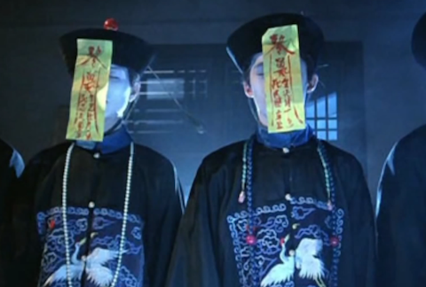 Yes, Chinese zombies are THAT near-sighted. (Off the Great Wall/Screenshot)