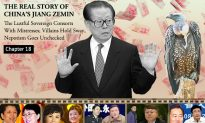 Anything for Power: The Real Story of China's Jiang Zemin – Chapter 18