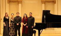 NY Concerti Sinfonietta Presents Award Winners