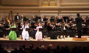 Erhu Soloists Deliver Mesmerizing Performance