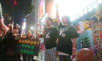 Proud and Worried, Taiwanese Watch Hong Kong
