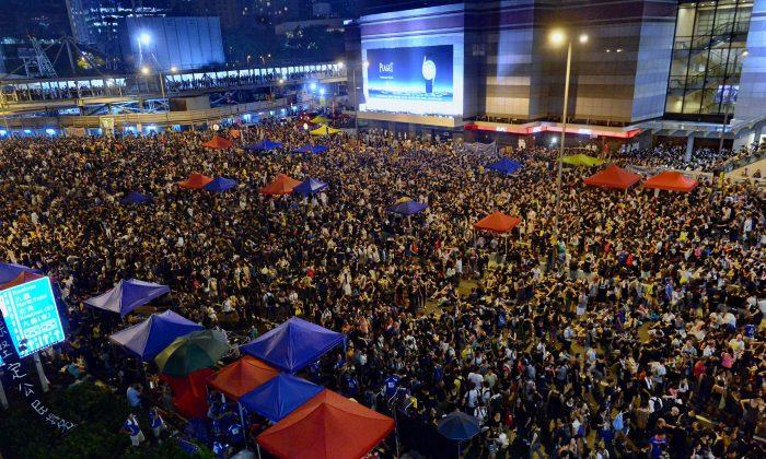 Admiralty, Hong Kong, on Sept. 30, 2014. (Sung Cheung-lung/Epoch Times)