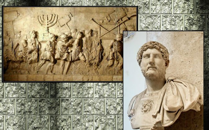 Left: Roman Triumphal arc showing Roman soldiers plundering Jewish treasures. (Wikimedia Commons) Right: A marble bust of the Emperor Hadrian. (Wikimedia Commons) Background: (Sergey Galushko/Hemera/Thinkstock)