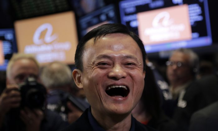 Jack Ma, founder of Alibaba, smiles during the company's IPO at the New York Stock Exchange, on Sept. 19, 2014, in New York. (AP Photo/Mark Lennihan)