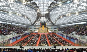 7,500 Falun Dafa Practitioners Participate in Taiwan Conference