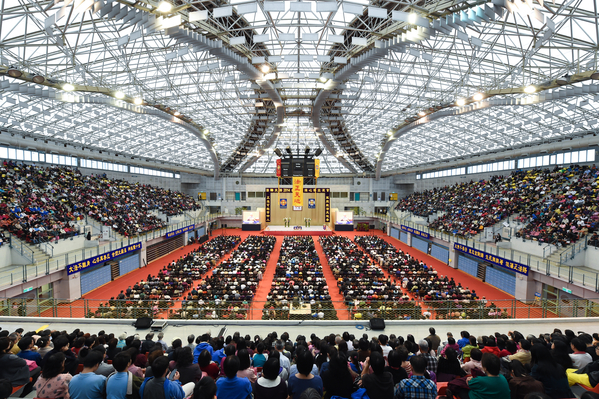 Over 7,500 Falun Gong practitioners from Taiwan, Hong Kong, South Korea, Japan, Singapore, Vietnam, America, Europe and other regions participate in the 2014 Taiwan Experience Sharing Conference on Nov. 19 at Taipei, the capital city of Taiwan.  (Sun Xiangyi/Epoch Times)