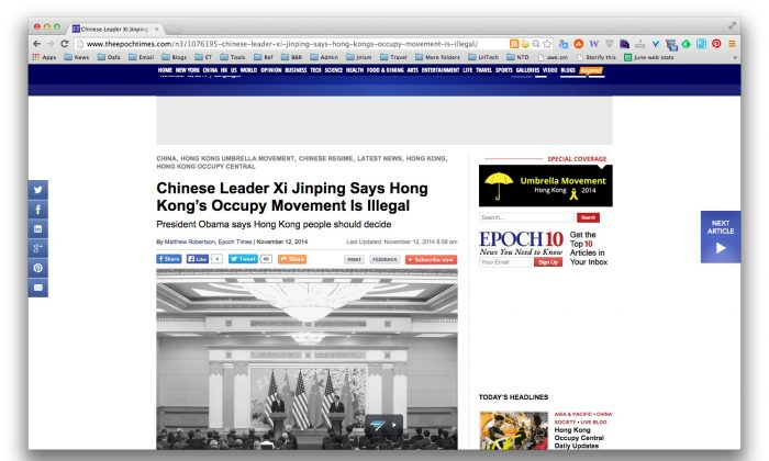 A screenshot from theepochtimes.com at 10:50 am on Nov. 12, 2014 showing the absence of ads from Google's DoubleClick ad server for publishers (DFP). (Epoch Times)