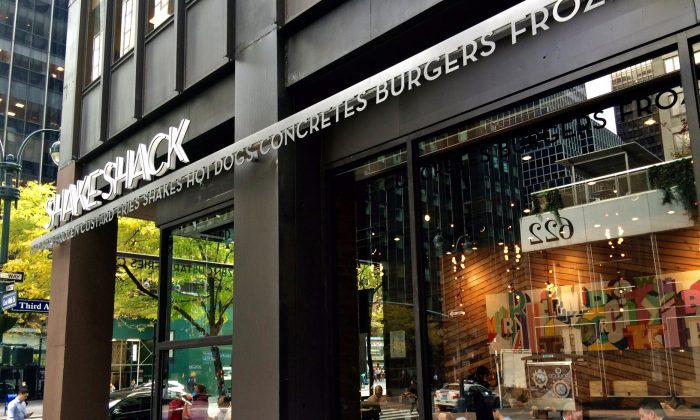 The newest Shack Shack, at 40th Street and Third Avenue. (Courtesy of Shake Shack)