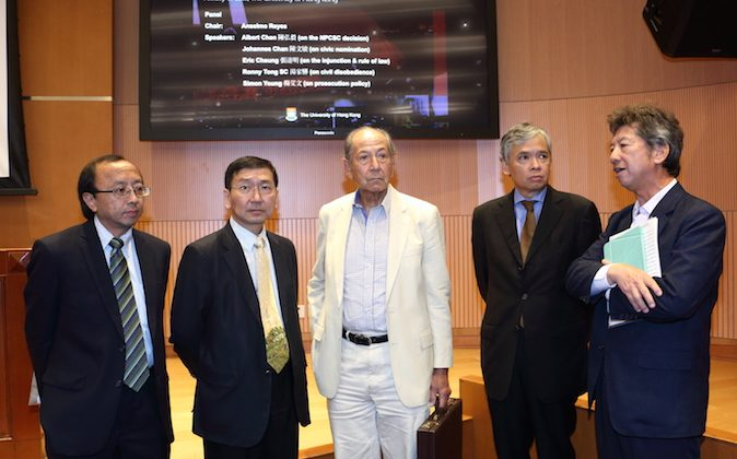 "Members of Hong Kong's legal community at the University of Hong Kong's forum, The ""Umbrella Movement: Unfolding the Rule of Law"" on Wednesday, Nov. 12. (Choi Man Man/Epoch Times)"