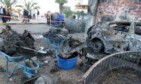 Car Bombs Target Egyptian, United Arab Emirates Embassies in Libya