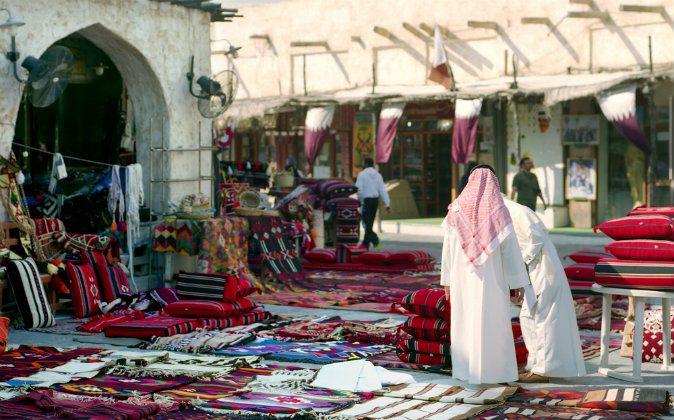 Souq Waqif, Qatar via Shutterstock*