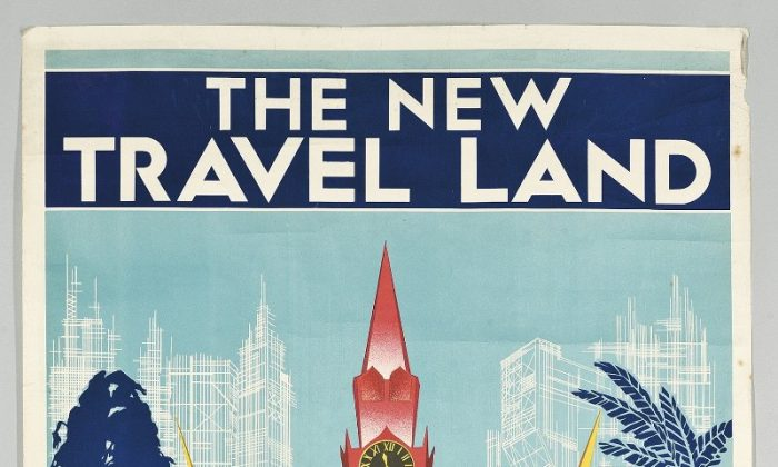 Max Litvak & Robert Fedor - The New Travel Land, Ussr Soviet Russia - Lithograph in colours, c.1930 condition B+/A-; not backed - 40 x 25 in. (102 x 64 cm.) - Courtesy Christie's London