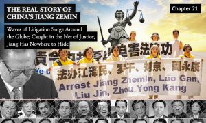 Anything for Power: The Real Story of China's Jiang Zemin – Chapter 21