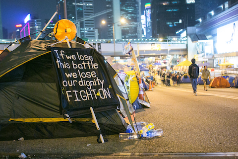 A tent inside the main area of the Admiralty protest area on Nov. 17, 2014. (Benjamin Chasteen/Epoch Times)