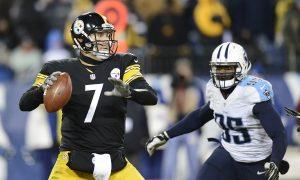 Pittsburgh Steelers News, Rumors: LeGarrette Blount, Ben Roethlisberger, Troy Polamalu, Mike Mitchell