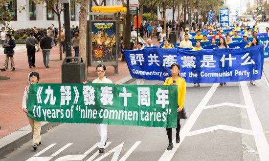Renowned Democratic Activist Publicly Resigns from the CCP
