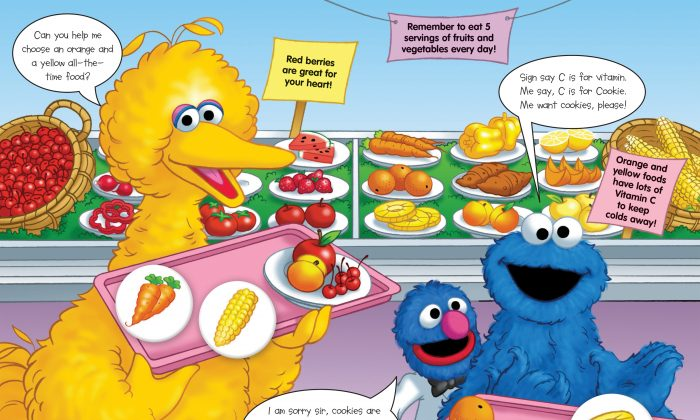 "This book image released by Sesame Workshop shows an inside page from ""Eat Your Colors! A Puzzle Book,"" by Sarah Albee and Joe Matthieu. With the childhood obesity rate tripling in the past 30 years to 1 in 3 children in the United States overweight or obese, a collection of picture books are available to help kids make choices that are healthier. (AP Photo/Sesame Workshop)"