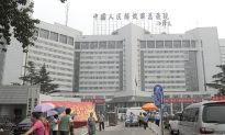 Chinese Military Ordered to Exit Its Business Ventures, Including Hospitals