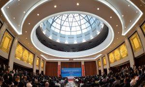 At Shanghai's Fudan University, 15 Senior Staff Investigated in Anti-Corruption Drive