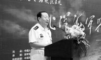 High-Ranking Chinese Naval Officer Commits Suicide Following Corruption Investigation