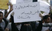 Yemen's Al-Qaeda Threatens US Hostage in New Video