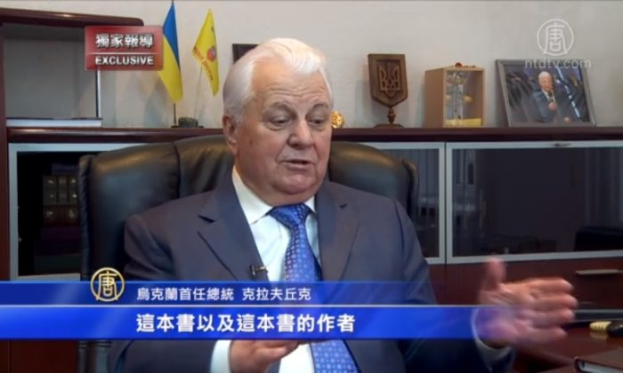 Leonid Kravchuk, the first president of independent Ukraine and a former Soviet official who resigned from the communist party in 1991, speaks in an interview with NTD Television (Screenshot/NTDTV)