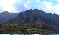 Boat Trip to Napali Coast, Kauai