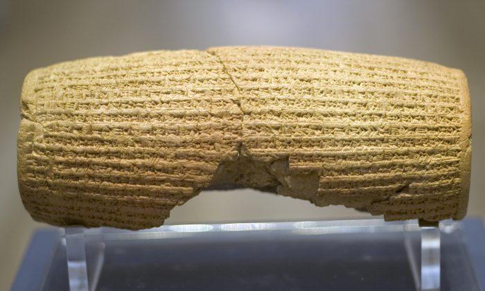 The Cyrus Cylinder. (Prioryman/Wikimedia Commons)