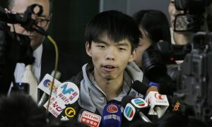 Joshua Wong Profile: Hong Kong Protest Movement's Unlikely Teen Leader