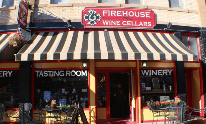 Firehouse Wineries in Rapid City, South Dakota offers wine tastings and special events. (Myriam Moran copyright 2014)