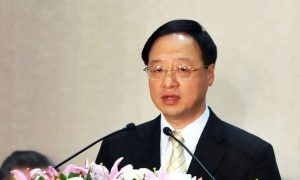 Taiwan's Prime Minister Resigns After Party Loses Major Election
