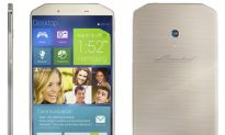 Linshof to Offer Smartphone With 80 GB Memory