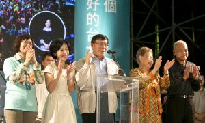Independent Candidate Elected Mayor of Taiwan's Capital