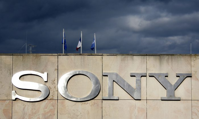 A picture taken 17 Jan. 2008 shows the logo at the entrance of Swedish-Japanese mobile handset maker Sony Ericsson's factory in Ribeauville, eastern France. (Olivier Morin/AFP/Getty Images)