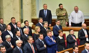 EU Commissioner: New Ukraine Parliament Will Push Reform