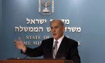 Israeli Gov't Crumbles; New Election Planned