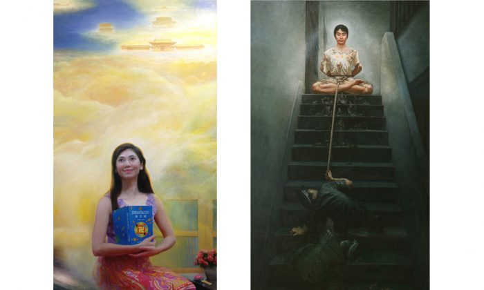 """Joyfully Climbing Heaven's Ladder"" by Wang Jing and ""Unmovable Faith"" by Li Ben (Courtesy of NTD Television)"