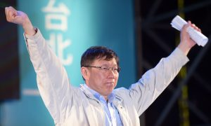 What Caused the KMT's Defeat in the Taiwanese Elections?