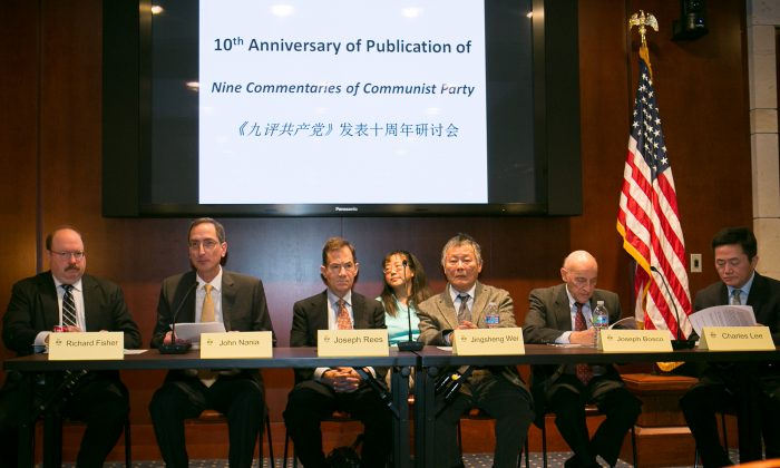 """(L to R) Richard Fisher, John Nania, Joseph Rees, Wei Jingsheng (with interpreter and colleague Huang Ciping), Joseph Bosco, and Charles Lee, prepare to speak at a forum on the publication of the """"Nine Commentaries on the Communist Party"""" at Capitol Hill on Dec. 3. (Lisa Fan/Epoch Times)"""