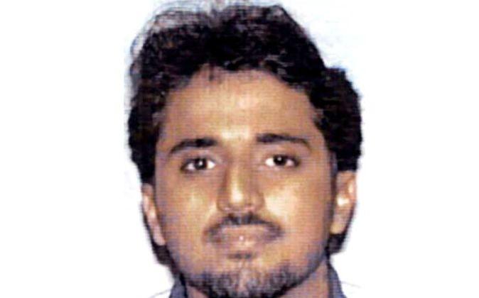 Adnan Shukrijumah. The Pakistan military issued a statement Saturday Dec. 6, 2014 saying Adman Shukrijumah was killed in a raid in Pakistan's North Waziristan tribal area. (AP Photo/FBI)