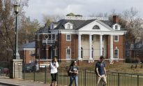 Police Suspends Investigation in UVA Rape Case