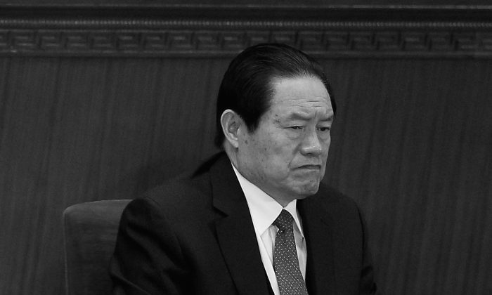 "Zhou Yongkang, former member of the Politburo Standing Committee, in the Great Hall of the People on March 3, 2011, in Beijing, China. Zhou has been purged from the Chinese Communist Party and accused of six crimes, including ""leaking Party and state secrets,"" the Chinese authorities announced on Dec. 5. (Feng Li/Getty Images)"