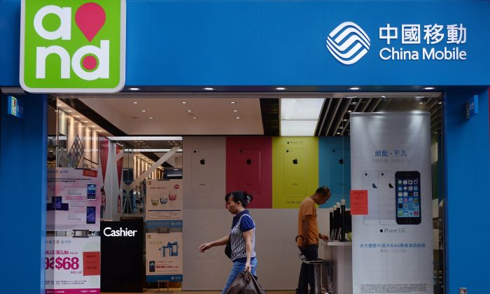 China Mobile retail outlet in Hong Kong on Aug. 14, 2014. The Party mouthpiece CCTV exposed how China Mobile charges customers fees without authorization on Dec. 6, 2014. (Dale de la Rey/AFP/Getty Images)