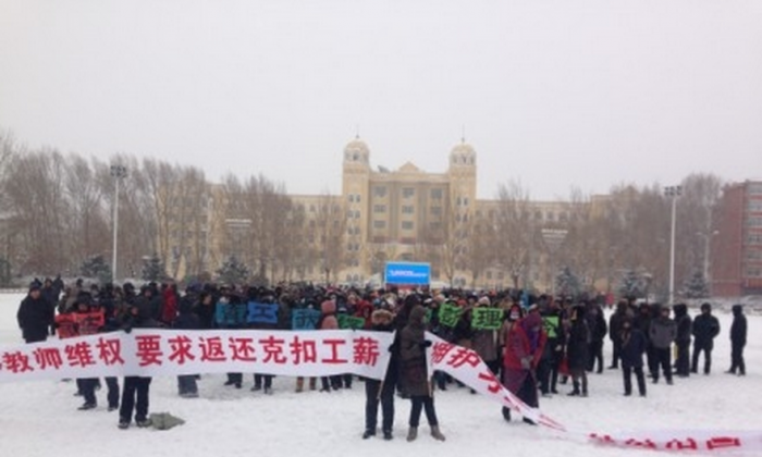 Teachers in Yilan County of northern China's Heilongjiang Province go on strike to protest low salaries and a mandatory pension payment, on Dec. 1, 2014. The strike in Heilongjiang began in mid November and spread to six other cities over the next two weeks. (Screenshot/Weibo.com)