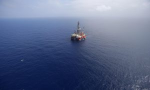 Mexico Opens Bidding for Outsider Oil Exploration