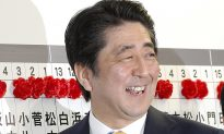 Japan's Ruling Coalition Wins Big in Elections