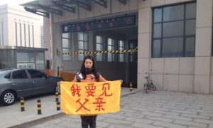Chinese Woman Sentenced for Demanding to Visit Imprisoned Father